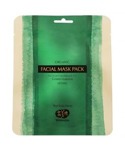 Organic Sea Kelp Facial Sheet Mask Algenmaske 33g