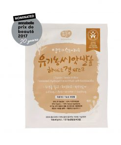 SALE! Organic Seeds & Rice Hydrogel Mask Sheet Maske 33g